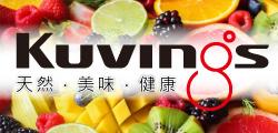 Kuvings-慢磨機&真空果汁機